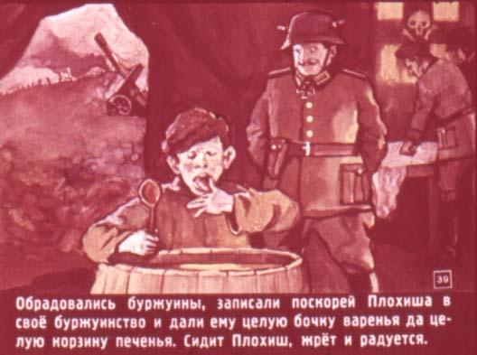 http://gornozavodsk.su/wp-content/uploads/2011/10/39.jpg