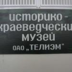 IMG_3922_новый размер