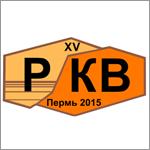 rkv2015