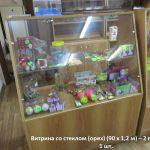 Витрина-02