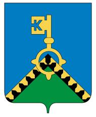 kachkanar-gerb