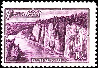 chusovayamarka