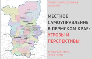 МСУ-ПК