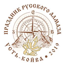 PRA-2019_logo