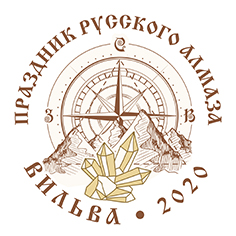 PRA-2020_logo