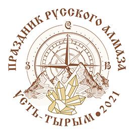 PRA-2021_logo