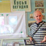 Борис Григорьевич Шадрин